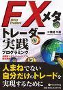 fxx.jpg